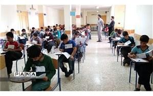 برنامه امتحانات نهایی خرداد ماه دانشآموزان در سال تحصیلی 99-1398