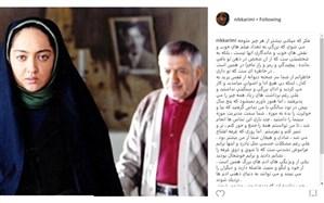 خاطره جالب نیکی کریمی از عزتالله انتظامی