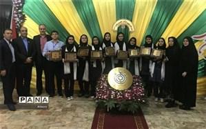 کسب رتبه اول کشوری دانش آموزان البرزی درمسابقات جشنواره نوجوان خوارزمی در محور زبان انگلیسی