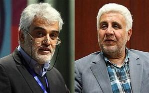 فرهاد رهبر از ریاست دانشگاه آزاد برکنار و طهرانچی سرپرست شد