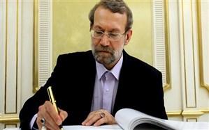 رئیس مجلس فرا رسیدن عید غدیر خم را به جمعی از شخصیت های سیاسی و مذهبی جهان تشیع تبریک گفت