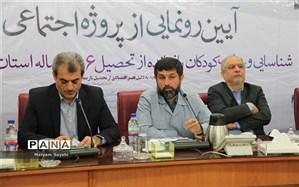 استاندارخوزستان: معضل کمبود نیرو در آموزش و پرورش خوزستان در دیدار با وزیر مطرح شد