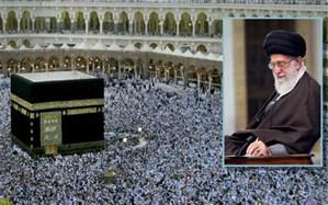 پیام رهبر انقلاب به حجاج بیت الله الحرام: سیاست آمریکا جنگافروزی و کشتار مسلمانان بهدست یکدیگر است