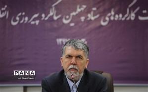 واکنش وزیر ارشاد به شایعه تهدید شدن به استیضاح