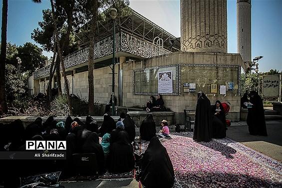 دعای روز عرفه در دانشگاه تهران