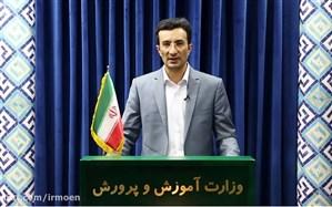 پیام خداحافظی  مرتضی نظری  از مرکز اطلاعرسانی وزارت آموزش و پرورش