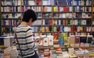 آغاز توزیع کتابهای درسی متوسطه اول و دوم از شنبه در کتابفروشیهای مجاز
