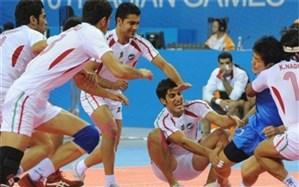 اردوی تیم ملی کبدی جوانان کشور