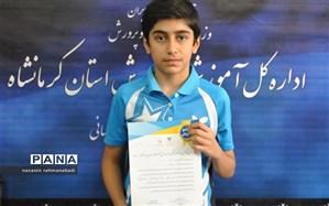 دانشآموز تنیس باز کرمانشاهی به مقام سوم مسابقات قهرمانی کشور دست یافت