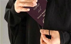 آییننامه اجرایی قانون ورود و اقامت اتباع خارجه به ایران اصلاح شد