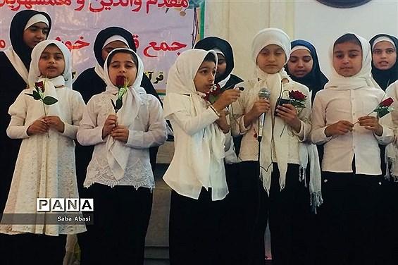 اختتامیه مکاتب قرآن تابستانی در گله دار فارس
