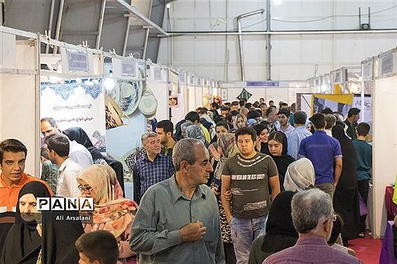نمایشگاه ملی گردشگری و صنایع دستی در ارومیه