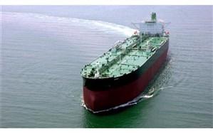 ناوگان تانکری ایران به تنهایی قادر به صدور تمام محمولههای نفتی ایران است