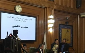 محسن هاشمی با ۲۱ رای رئیس شورای شهر تهران ماند