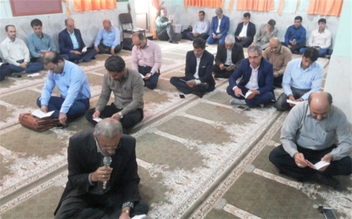 زیارت عاشورا +آموزش و پرورش +استان بوشهر