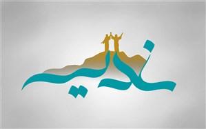 استقبال باشکوه مساجد تهران از عید غدیر