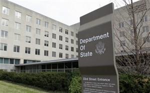 آمریکا درخواست ایران از لاهه را ناقض حق حاکمیت خود دانست