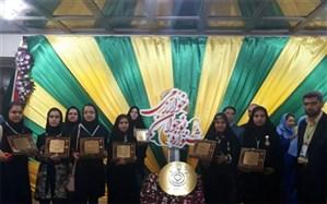 کسب مقام برتر دانش آموزان سیستان و بلوچستان در جشنواره نوجوان خوارزمی