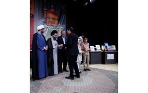 15 نفر از برگزیدگان هشتمین جشنواره کتابخوانی رضوی در قم تجلیل شدند