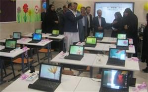 """افتتاح اولین کلاس هوشمند """"تعاملی الکترونیکی""""در سیستان و بلوچستان"""