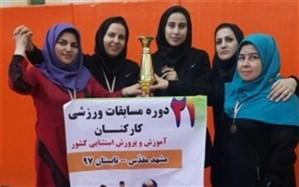 درخشش کارکنان آموزشوپرورش استثنایی استان همدان در مسابقات ورزشی کشور