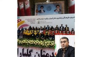 کسب سه مقام اول کشوری در سی و ششمین دوره مسابقات فرهنگی و هنری توسط دانش آموزان گیلانی