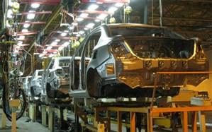 عملکرد خودروسازها زیر تیغ مجلس؛ تحقیق و تفحص از خودروسازان تصویب شد