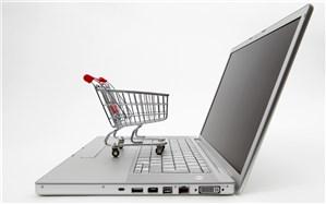 از چه مسیری میتوان از کسب و کارهای اینترنتی شکایت کرد؟