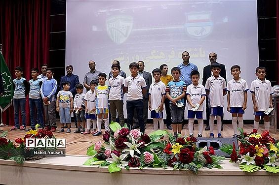 جشن پنج سالگی باشگاه و مدرسه فوتبال الغدیر