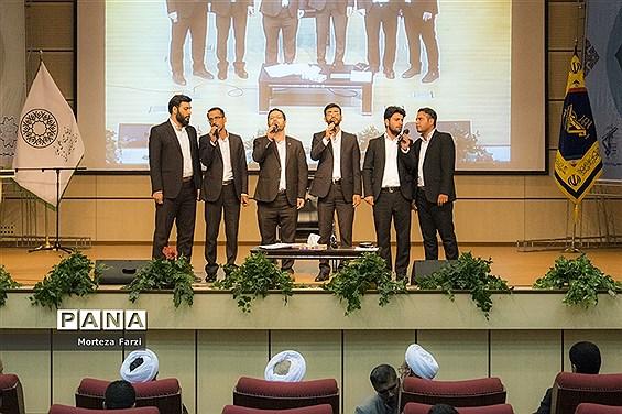 جشن بزرگ غدیر در تبریز
