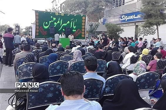 جشن عید غدیر در شیراز