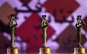 اعلام فراخوان مسابقه و نمایشگاه پوستر و سایراقلام تبلیغاتی جشنواره تئاترفجر
