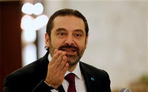 سعد حریری:  هرگز سیاست حزب الله درباره ایران را نمیپذیرم