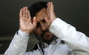 احمدی نژاد موسیقی رپ گوش میدهد؟