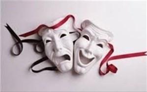 نمایش «علیا مخدره» در فرهنگسرای عترت