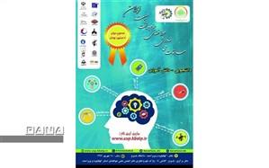 نخستین دوره مسابقات ملی فناوری و هوافضای جام پایتخت طبیعت ایران برگزاری می شود