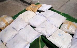 789 کیلوگرم مواد مخدر در ارومیه کشف شده است