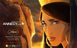 دهمین جایزه انیمیشن سینمایی «آخرین داستان» از سن دیگو آمریکا