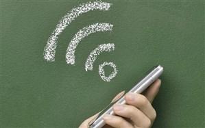 وای فای رایگان امسال جایگزین تلفنهای عمومی میشوند