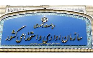 پاسخ سازمان اداری و استخدامی به خبر رئیس کمیسیون شوراها