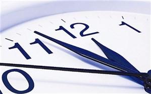 کارمندان مازندرانی از امروز 45 دقیقه زودتر سر کار میروند