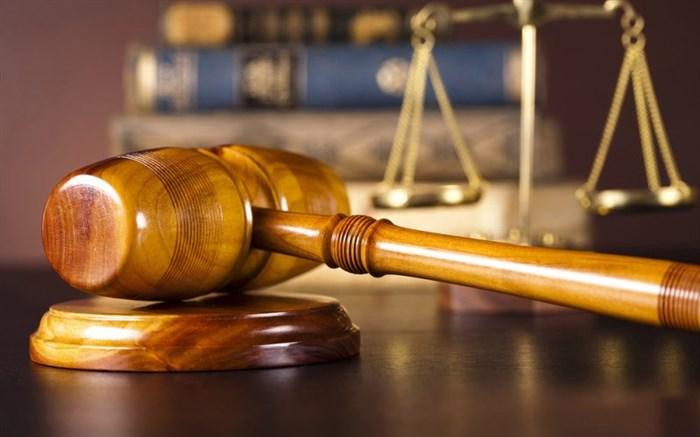 چهارمین دادگاه اخلالگران اقتصادی فردا برگزار می شود