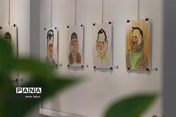 نمایشگاه کاریکاتور کارکنان آموزش و پرورش فارس