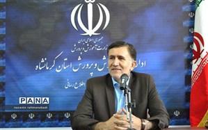 درخشش دانشآموزان کرمانشاه در سی و ششمین دوره مسابقات فرهنگی و هنری مرحله کشوری