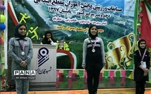 دانش آموز دختر بجنوردی در مسابقات شطرنج کشور مقام دوم را کسب کرد