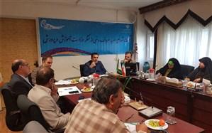 نشست شورای امر به معروف و نهی از منکر وزارت آموزش و پرورش برگزار شد