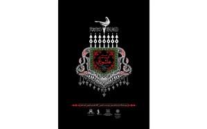 دست آفریده های عاشورایی در برج آزادی به نمایش در می آید