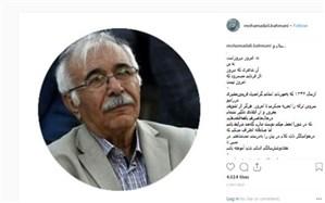 استعفای شاعرانه محمدعلی بهمنی