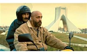 «حمال طلا» به کارگردانى تورج اصلانى در بخش رقابتی جشنواره بینالمللی فیلم «دهوک»