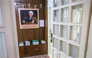 خانه موزه آیتالله هاشمیرفسنجانی  + عکس